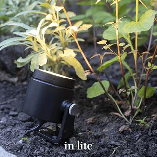 lifestyle éclairage extérieur mini scope